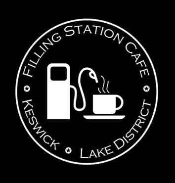Filling-station382
